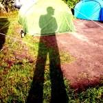 Én és a sátram