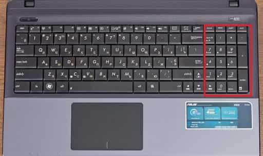Nie pracuj klucze do laptopa
