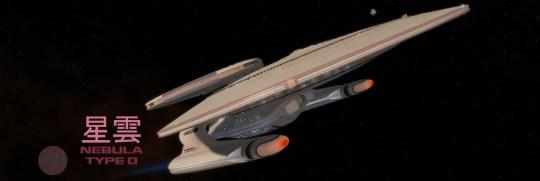 #星際迷航在線 #StarTrekOnline #Legacy| #OOTD #星雲 #NebulaClass | #ShipsOfTheLine #AdvancedResearchVessel a Science Compact version of the #GalaxyClass ….. Photographer @KevinJamesNg