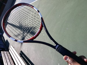 babolat-pure-control-article