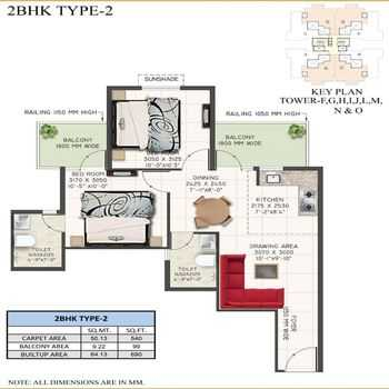 supertech the valley 2bhk type 2