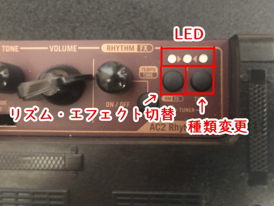 voxAC2LEDランプ