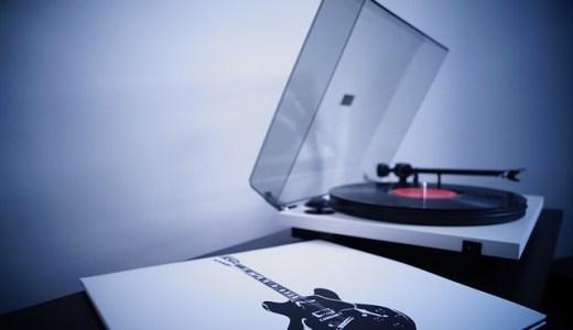 【初心者向け】レコードの聴き方を分かりやすく解説!