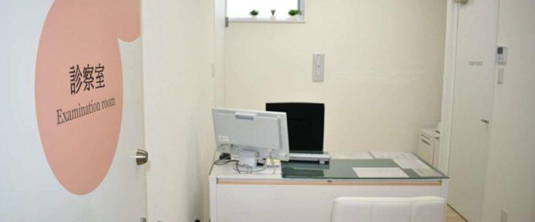 クリック診察室