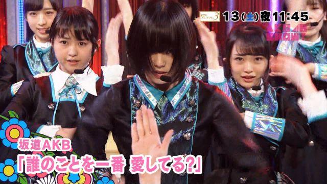 坂道AKB AKB48SHOWでフルver披露!の放送日は?