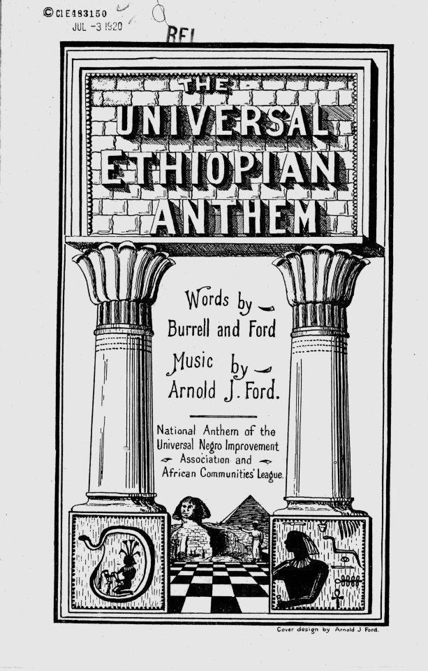 THE UNIVERSAL ETHIOPIAN ANTHEM AND HOW IT CAME TO BE WRITTEN