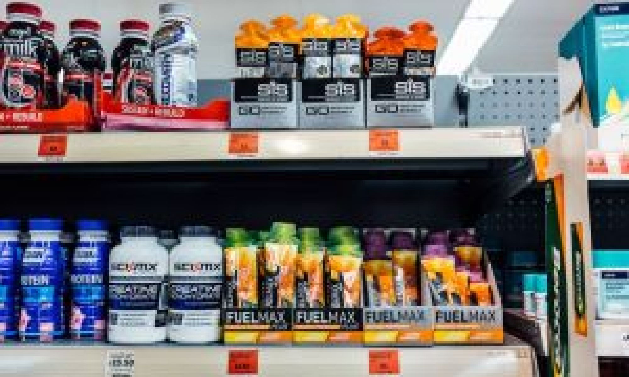 Sports supplements: do you take them and what are your thoughts? Tell us in our survey
