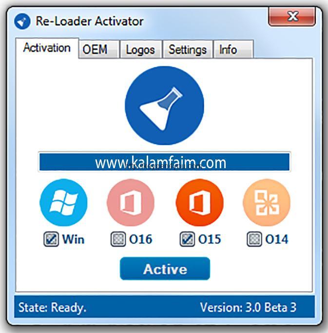 reloader activator 3.3 keygen4yousa