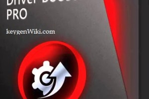 iobit-driver-booster-pro-Serial-Keys