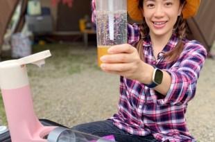 【生活好物】露營好朋友~drinkmate最美雙色迷你氣泡水機