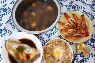 【家庭好物】蒸出健康原味的「Dowai萬用蒸煮鍋」~豪華蒸籠宴自己在家也能做!