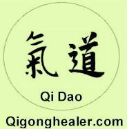 Qi Dao Logo at Qigonghealer.com