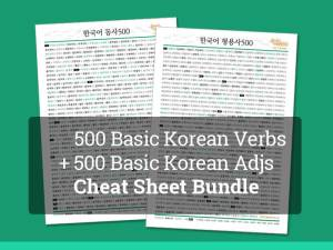 500-bundle-header