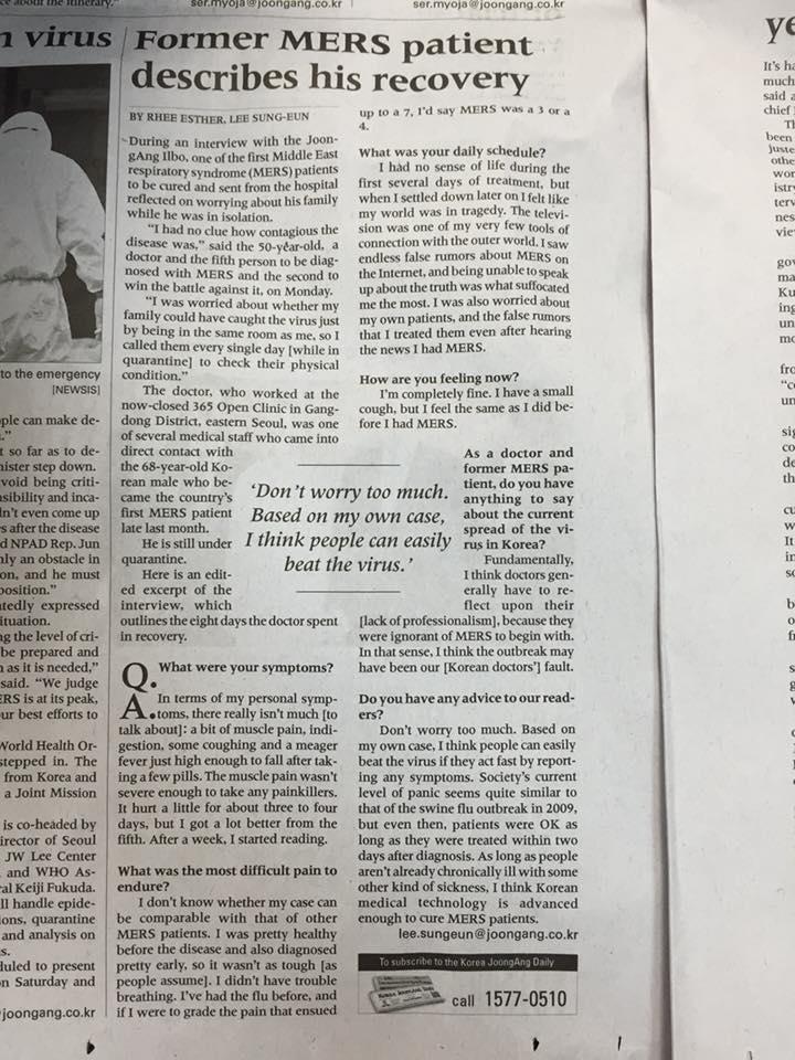 mers-newspaper