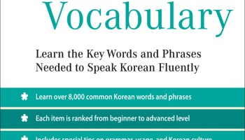Here's Where to Find Hangul Fonts and a Look at Why There Aren't
