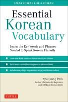 essential-vocab-book