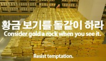 148-gold-rock
