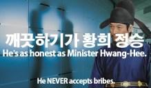 149-bribes