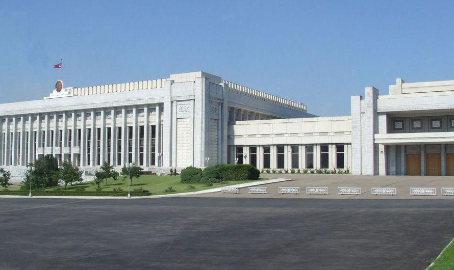 Pleno del Consejo de Ministros