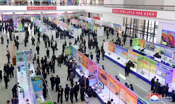 Celebrado festival nacional científico y técnico
