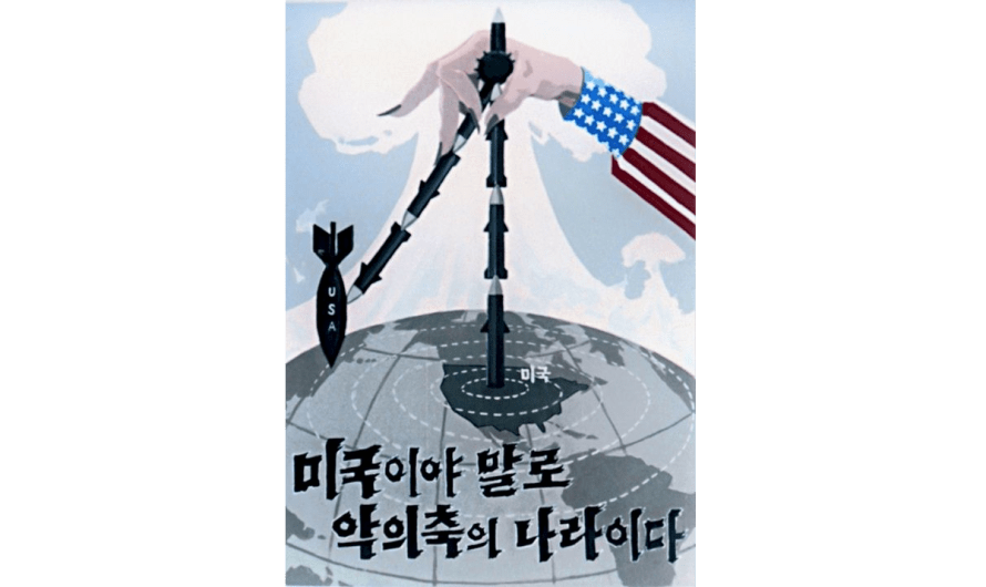 Funcionario del IAN condena intento de EE.UU. de usar la fuerza