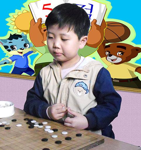 Niño ganador de baduk