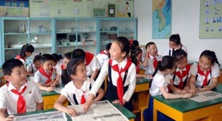 XIV Conferencia nacional de profesores