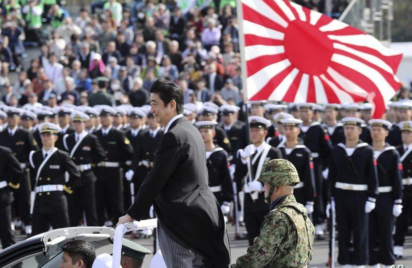 Intento de Japón de justificar el uso de bandera del sol naciente