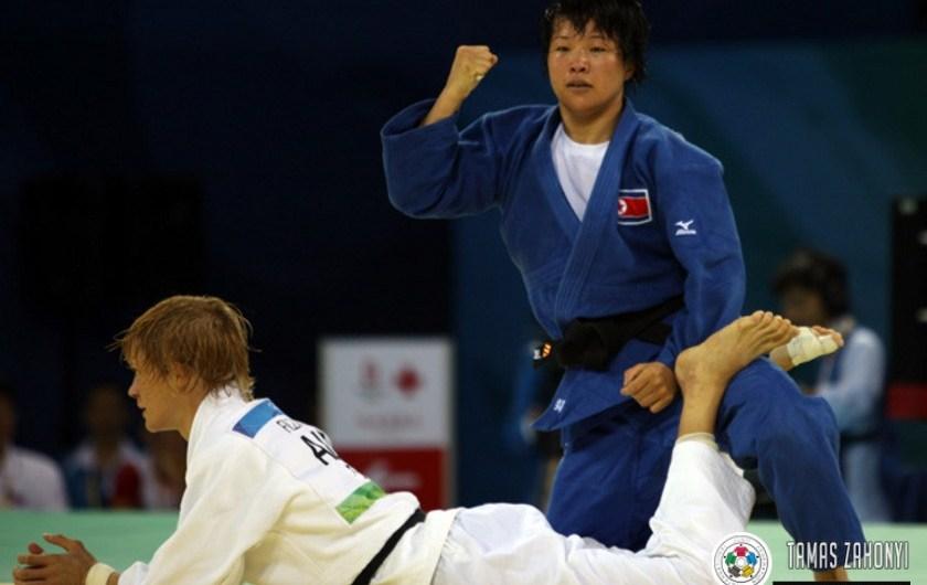 Escuela renombrada de judo.
