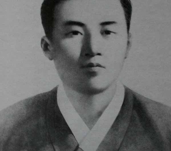 Asociación nacional coreana