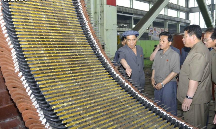 Supervisión de centros industriales
