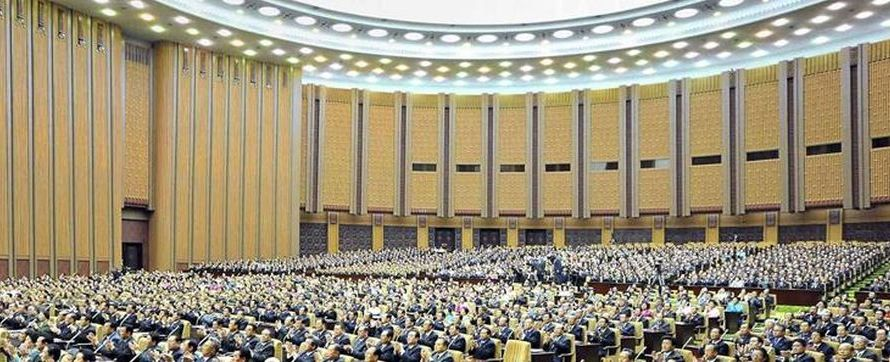 Asamblea Popular Suprema.