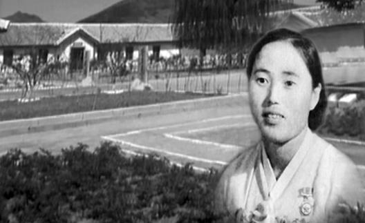 Breve historia de una comadrona heroína en Hoeyang