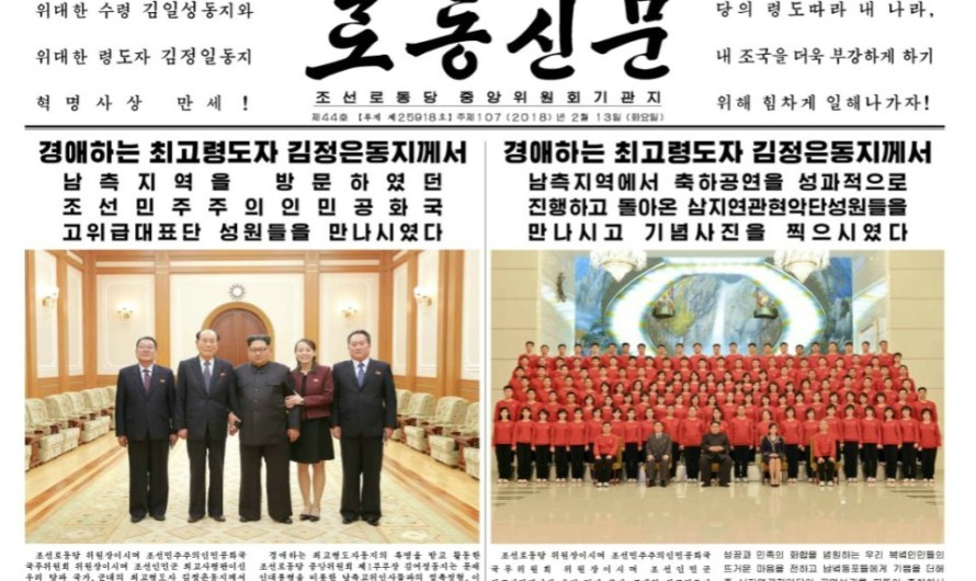 75 años del periódico Rodong Sinmun