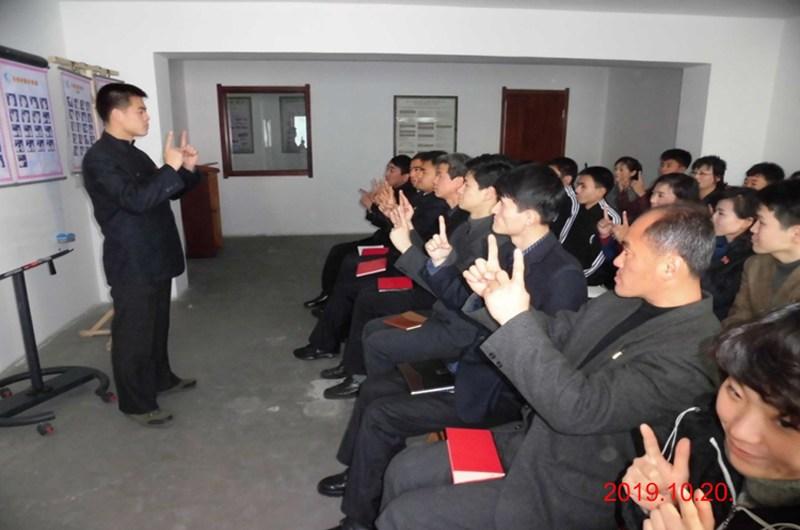 Asociación de intérpretes de signos.