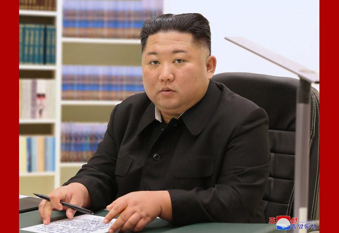 경애하는 최고령도자 김정은동지께서 희망찬 새해 주체110(2021)년을 맞으며 전체 인민들에게 친필서한을 보내시였다