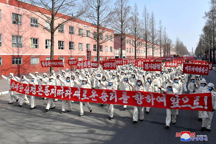 Mitin de obreros en Hwanghae