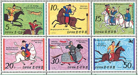 Eminente creador de sellos.