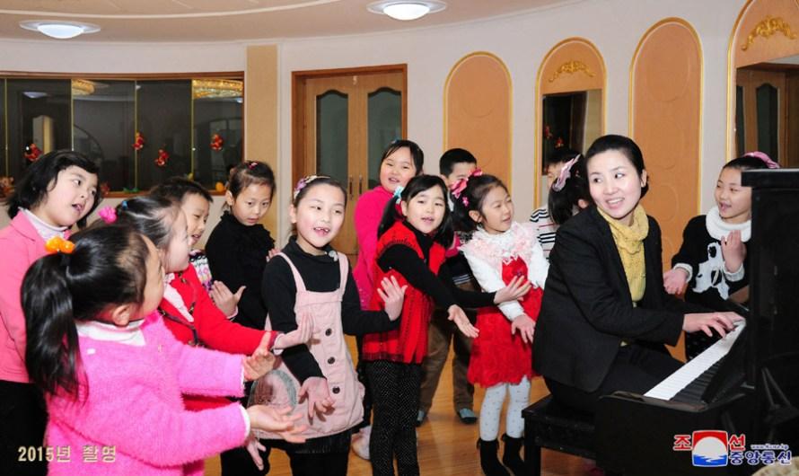 Jardín de infancia de Kyongsang.