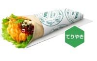 ケンタッキー「野菜たっぷりツイスター(てりやき)」