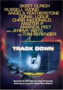Το εξώφυλλο του DVD με τον νέο τίτλο