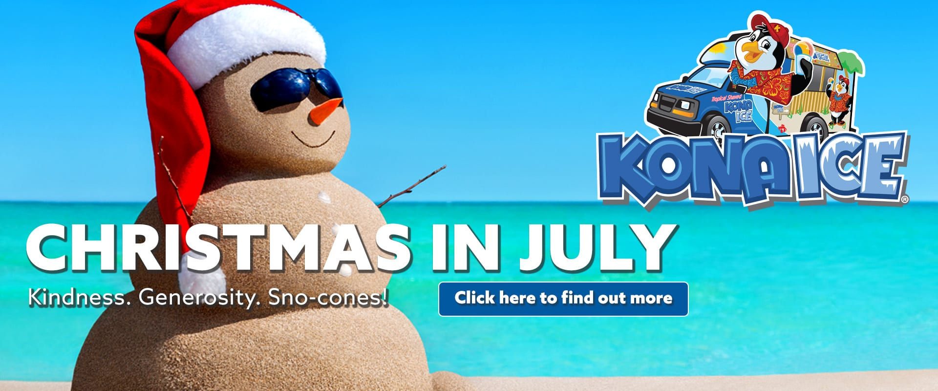 2019_Christmas_in_July_KGLY