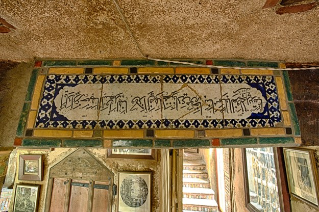 141124_Alcove_Arabic Tiles2 by Karl Graf.