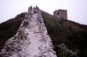 A deteriorated section of the Great Wall