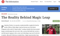 the-information-magic-leap-dec-8-2016-cover