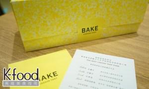 《BAKE起司塔》精美盒裝