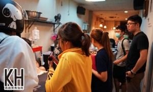 《將太壽司》小店擠滿了人