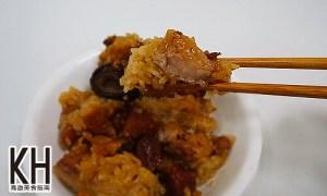 《龐家肉粽》悶到化開的肥肉