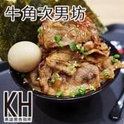 高雄左營美食推薦《牛角次男坊》漢神巨蛋平價燒肉丼飯