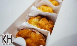 《Laetitia拉提莎》美味泡芙一盒五顆